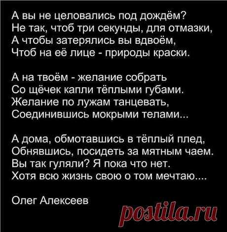чуть-чуть романтики)