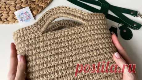 Стильная вязаная сумка из джута