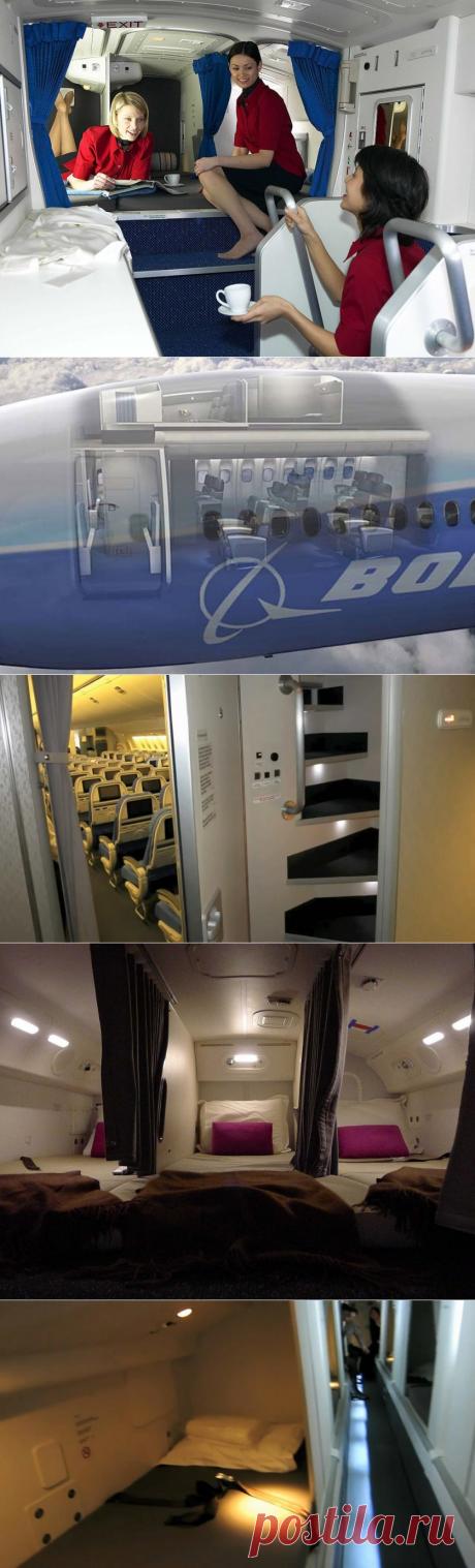 Тайные комнатки для стюардесс — Все о туризме и отдыхе