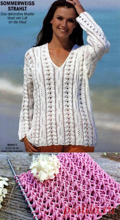 Подборка очень красивых пуловеров с V-образным вырезом + мастер-класс объёмного узора спицами. | Asha. Вязание и дизайн.🌶 | Яндекс Дзен