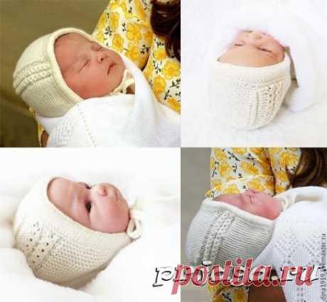 El gorrito para el recién nacido por los rayos de la princesa Charlotte