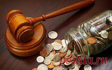 Сколько платят пенсионеры налог на имущество?