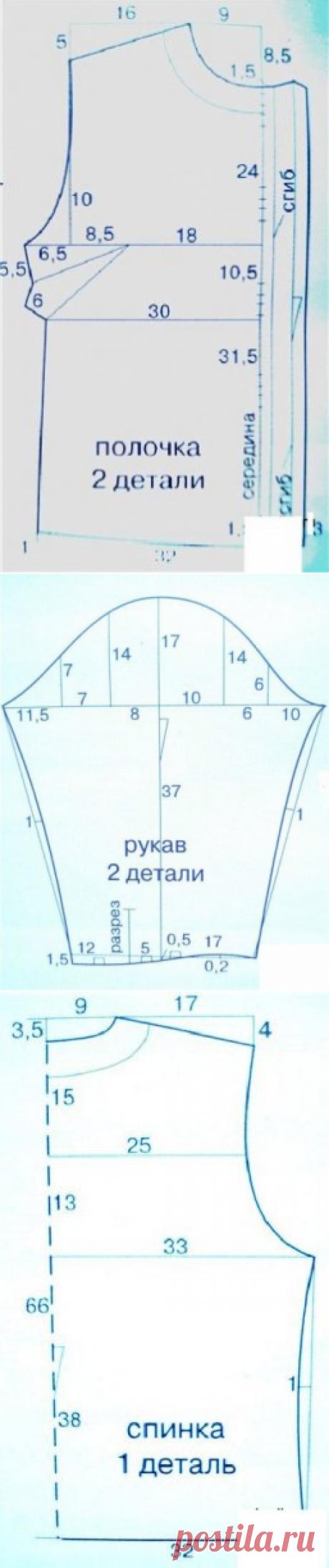 Выкройка блузки большого размера