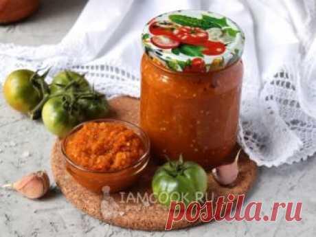 Икра из зеленых помидоров «Пальчики оближешь» на зиму — рецепт с фото Вкуснейшая икра из зелёных помидоров, приготовленная на зиму.
