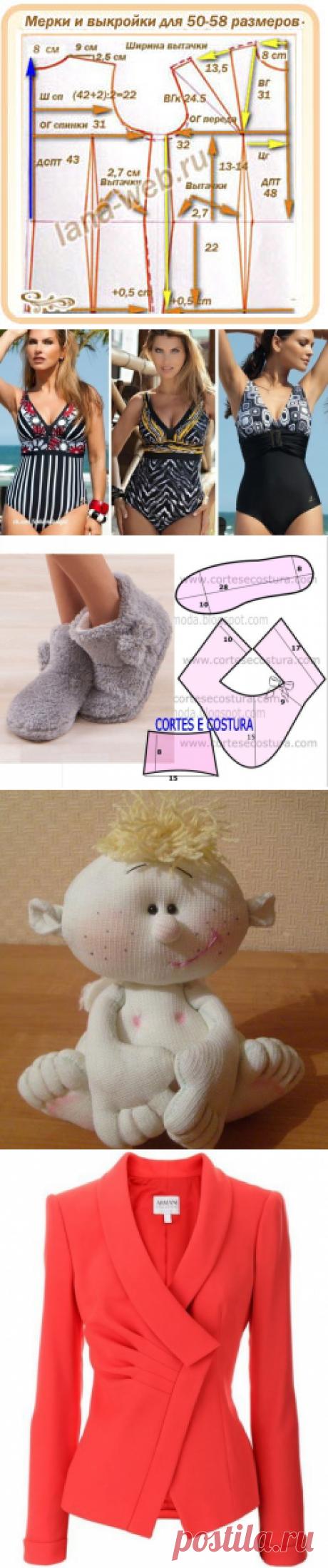 шитьё | Записи с меткой шитьё | Дневник Gania