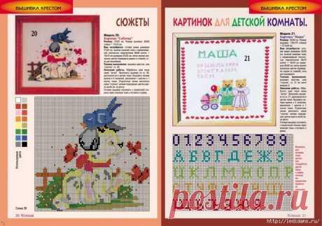 картинки и алфавит для детской комнаты
