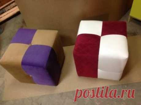 Пуфик-кубик своими руками | Своими руками