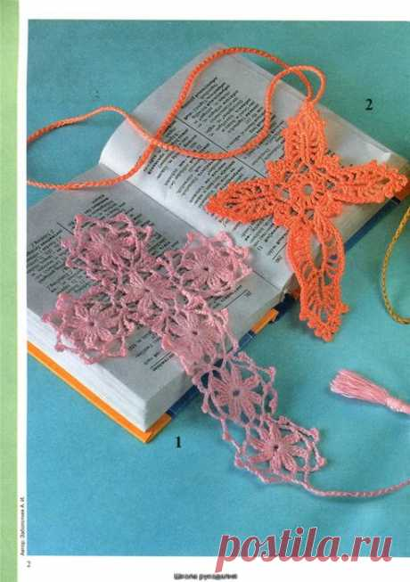 CROCHET CROSS BOOKMARK PATTERN | Crochet Patterns