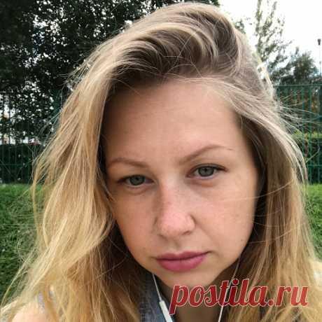 Юлия Старостина