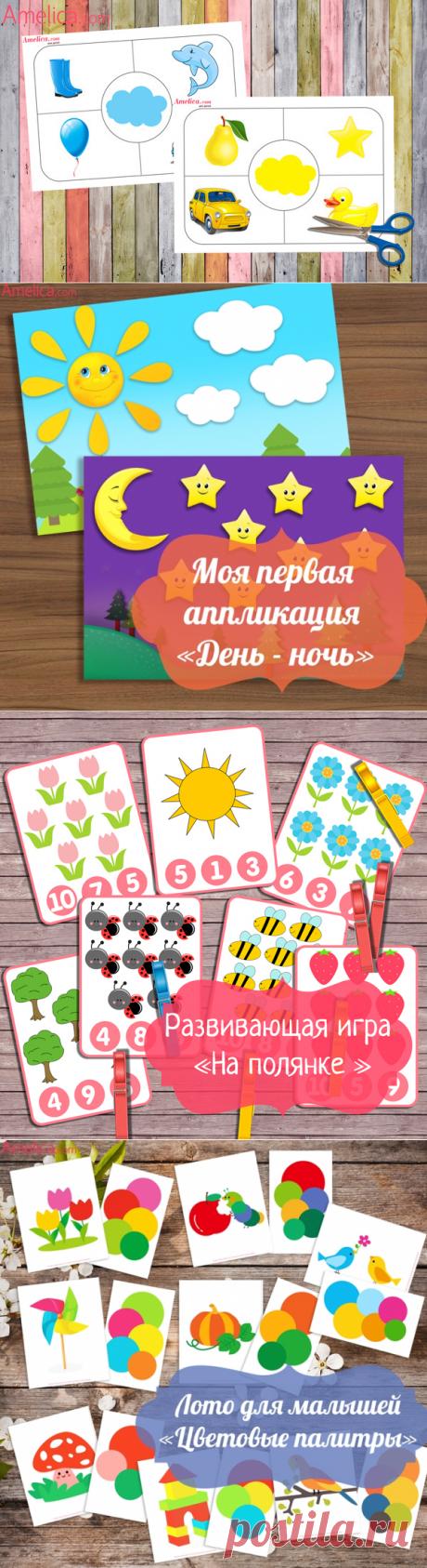 учим цвета развивающая игра для детей скачатьAmelica