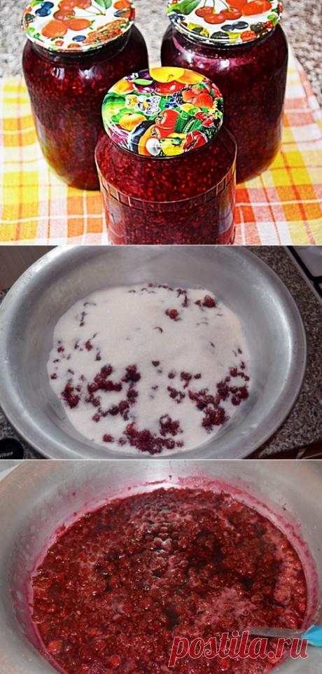 Малина на зиму для чая | Готовим вкусно и по-домашнему