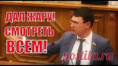 СРОЧНО! Депутата Артем Прокофьев: НУЖНО МЕНЯТЬ ПРАВИТЕЛЬСТВО, А НЕ ПЕНСИОННЫЙ ВОЗРАСТ!