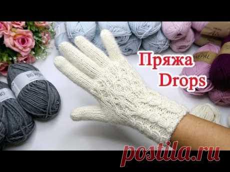 """Пряжа Drops  из магазина """"Мир Вышивки"""" #МирВышивки"""