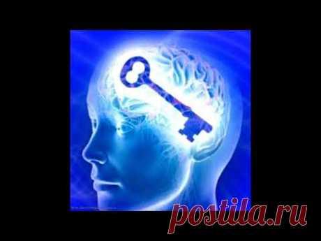 Как обращаться к подсознанию
