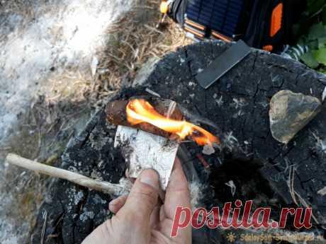 Как добыть огонь в лесу без спичек и зажигалки Предметов, с помощью которых можно добыть огонь, в наше время хоть отбавляй. Это и спички, как обычные, так и охотничьи, термитные, долго горящие, и т.д. Зажигалки, как обычные газовые, так и бензиновые и электронные. А так же разнообразные огнива, солнечные призмы, химические реагенты, и прочие