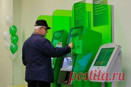Изменения в правила выплаты пенсий на банковские карты | Готовлюсь к выходу на пенсию | Яндекс Дзен