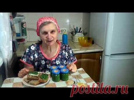 Паста из укропа - Лучший сайт кулинарии
