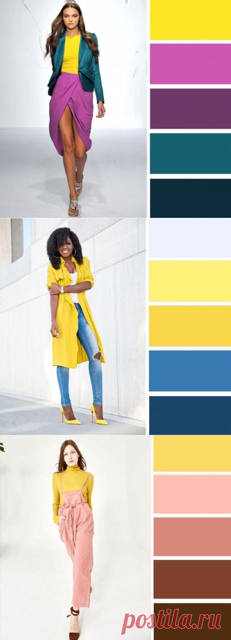 8 роскошных сочетаний с желтым цветом — BurdaStyle.ru