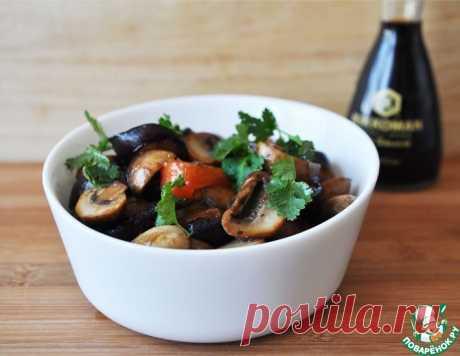 Баклажаны с шампиньонами в восточном стиле – кулинарный рецепт