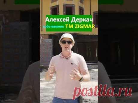 Коттедж. Выносной монтаж окон   Reynaers CP 155 HI   Алексей Деркач   YouTube #Shorts