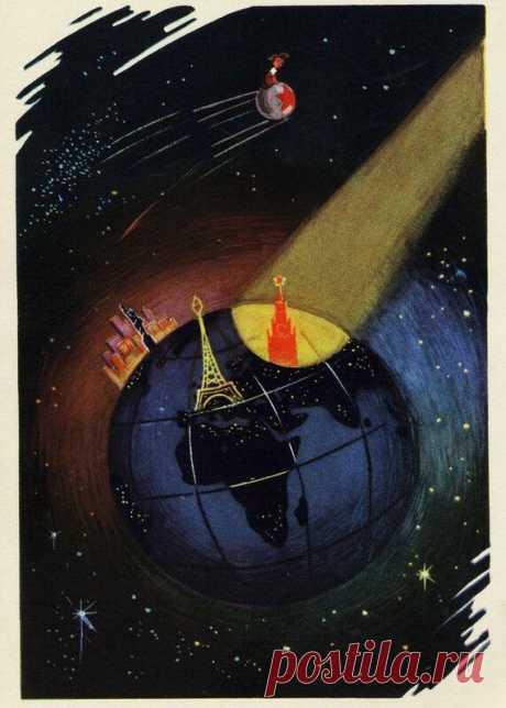 Набор открыток «Мурзилка на спутнике», 1964 год