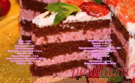 Торт с клубничным муссом и желе - Восточные сладости