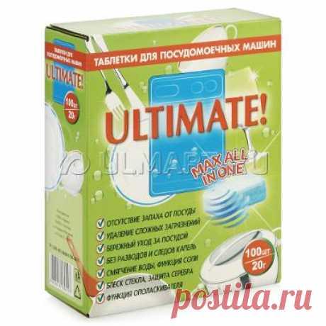 Таблетки для посудомоечных машин ULTIMATE All in One, 100 шт, цена – купить в Юлмарт