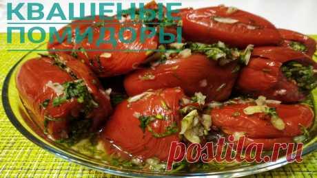 Обалденные помидоры.Едим до марта.Самый легкий рецепт. РЕЦЕПТ. Квашеные помидоры в чесноке и зелени. Помидоры - 2 кг. Болгарский перец - 2 шт. Перец чили - по вкусу. Чеснок - 250 гр.( количество по вкусу) Зелень ...