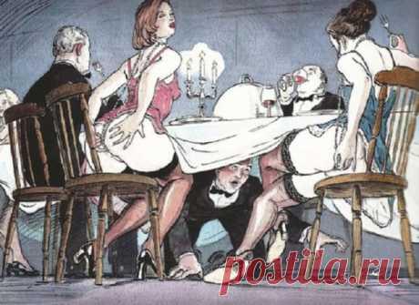 В Европе в 19 веке существовала одна унизительная профессия