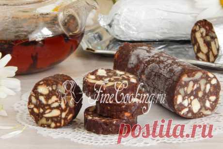 Шоколадная колбаса - рецепт с фото