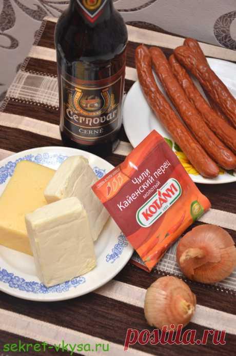 Баварский пивной суп Мужское блюдо на 23 февраля  