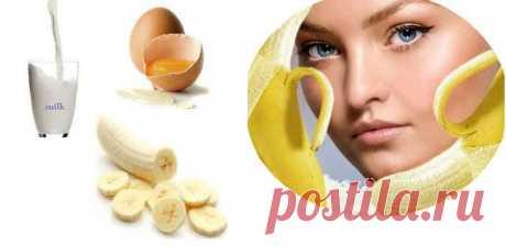 Банан вместо ботокса - это лучше и проще крахмала