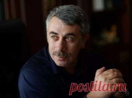 Доктор Комаровский назвал простой способ дезинфицировать маску   Люблю Себя