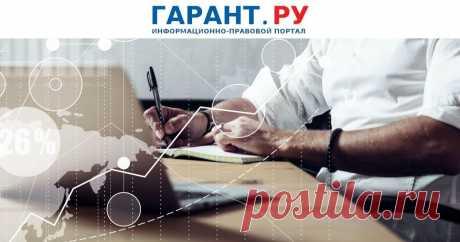 ФНС России напомнила, как граждане могут оплатить налоги В частности, для уплаты налогов можно воспользоваться интернет-сервисами на сайте налоговой службы.