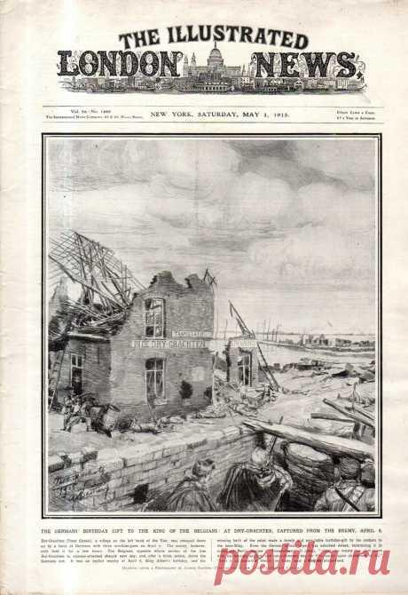 1915.05.01 - The Illustrated London News (New York) | Sovetika.ru - обложки старых журналов