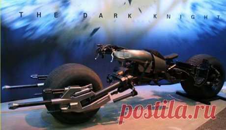 Мотоцикл Бэтмена. Мото было создано специально для фильма темный рыцарь. Ориентировочная стоимость 100.000$