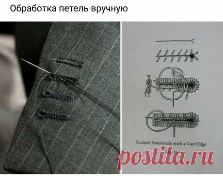 Обработка петель руками — Сделай сам, идеи для творчества - DIY Ideas