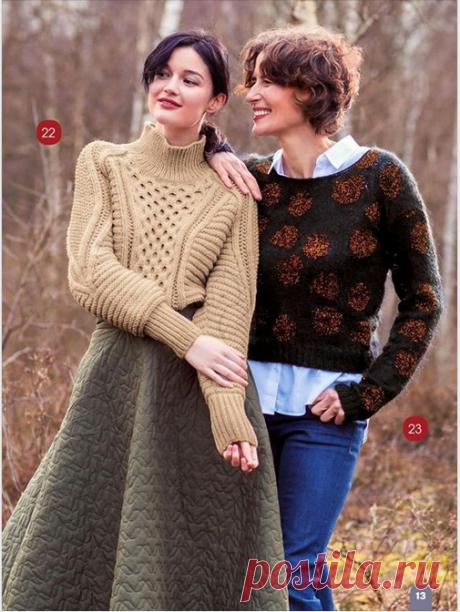 Пуловер с косами, вязаный спицами — HandMade