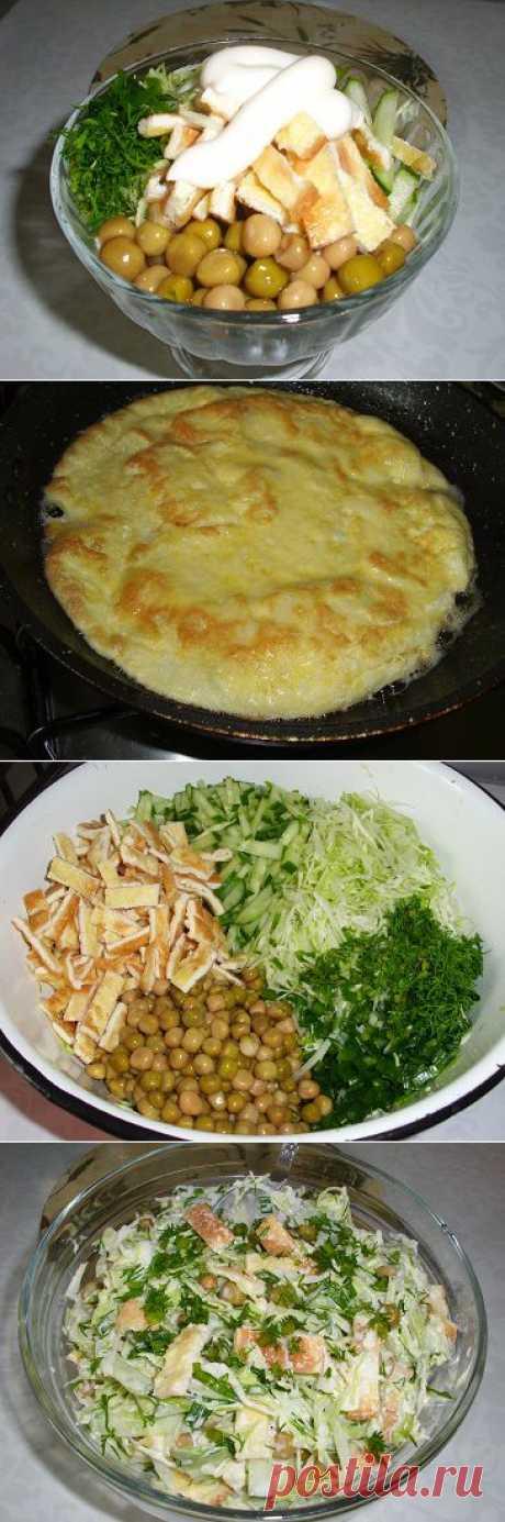 Салат со свежими огурцами, капустой и яичным омлетом | Рецепты моей мамы