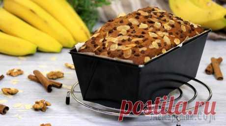Банановый Хлеб или Кекс Не знаете, что делать с перезрелыми бананами, которые уже начали чернеть? Не спешите их выбрасывать! Если вы готовы к самому простому, и в то же время вкусному десерту, тогда предлагаю рецепт бананово...