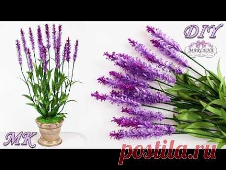 ЛАВАНДА из атласных лент ☆ Интерьерные цветы своими руками МК/DIY - YouTube