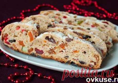(16) Рождественский кекс Штоллен - пошаговый рецепт с фото. Автор рецепта Kizhuna Em . - Cookpad