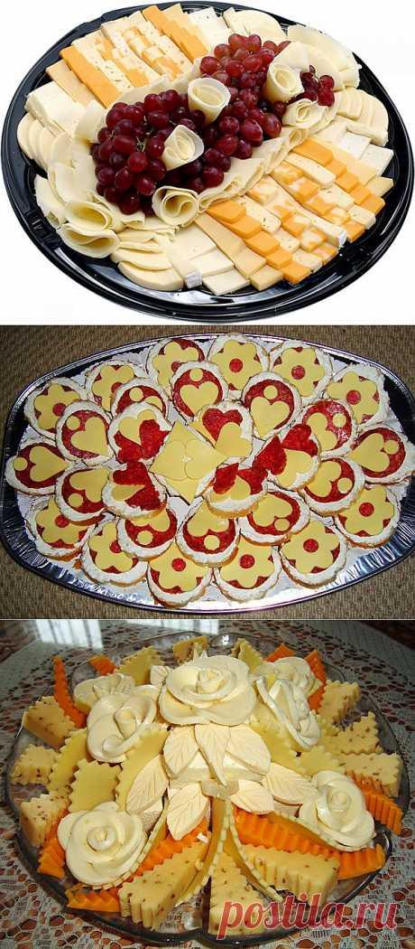 Варианты оформления сырной тарелки.