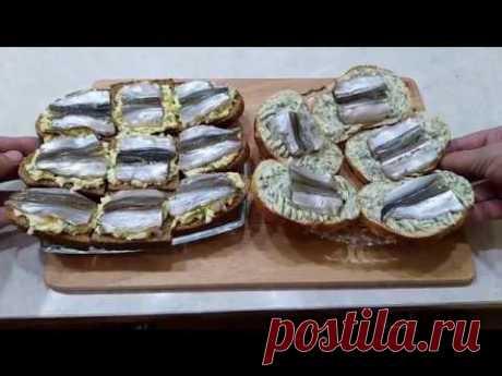 Готовим бутерброды с мойвой пряного посола 2 вида. - YouTube