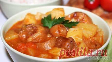 Cвиные хвостики, тушенные с картофелем - рецепт с фото
