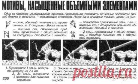 """Подборка ИК № №16... """"Турецки огурец"""" или пейсли..."""