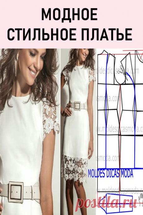 Модное стильное платье своими руками. Чтобы сделать эту модель, требуется 1 метр белой ткани и 50 см кружева.  #своимируками #шитье #выкройки #шитьеикрой #платье
