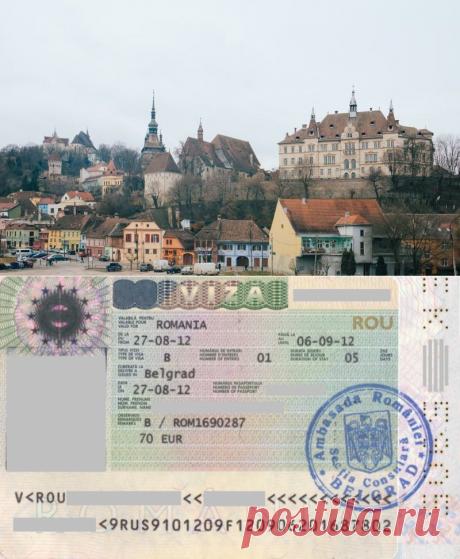 Виза в Румынию для россиян 2019 🌍 Оформление, сроки, стоимость