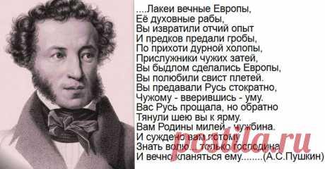 """""""НЕИЗВЕСТНЫЙ ПУШКИН"""""""