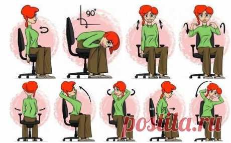 Los ejercicios para la espalda